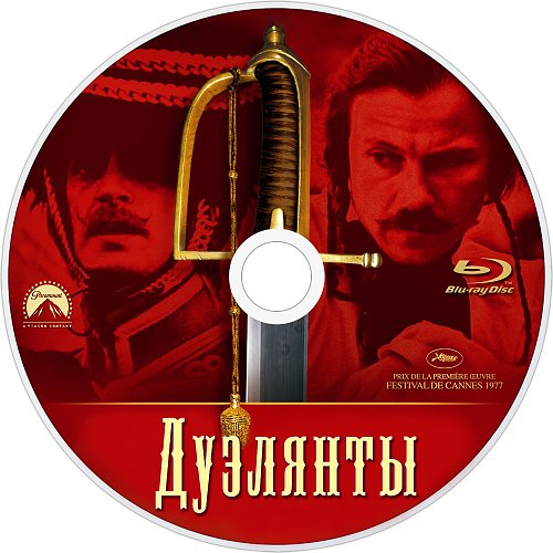 Дуэлянты / The Duellists (1977)