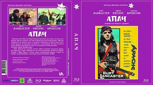 Апач / Apache (1954)