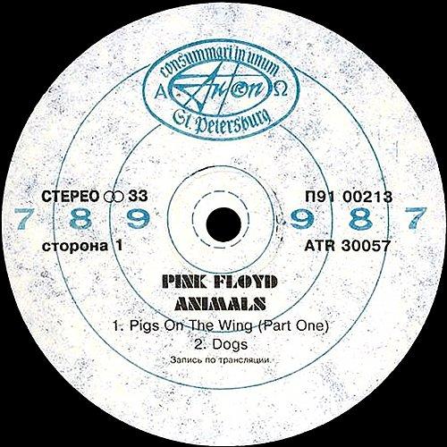 Pink Floyd / Пинк Флойд - Animals / Животные (1992) [LP П91 00213-4]