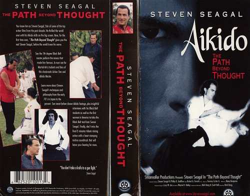 Aikido — The Path Beyond Thought / Айкидо — Тропа за Пределами Мысли (1999)