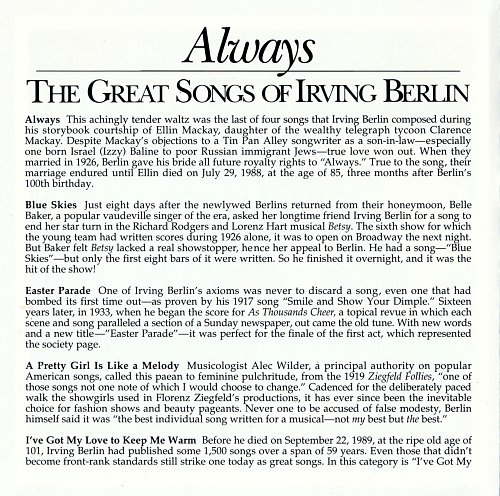 Always: The Great Songs Of Irving Berlin (1994)