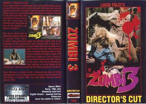 Zombi 3 / Пожиратели плоти 2 (1988)