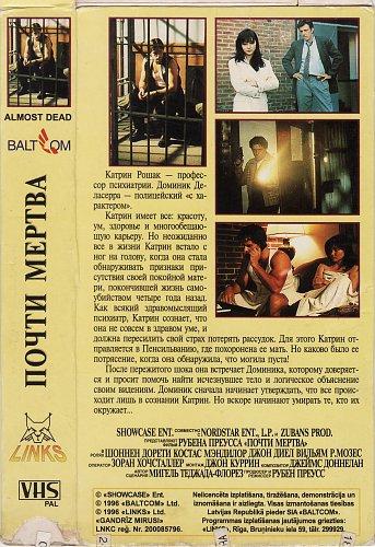 Almost Dead / Почти труп (1994)