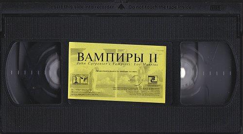 Vampires: Los Muertos / Вампиры 2: День мёртвых (2001)