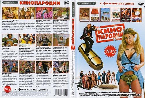 DVD 11в1