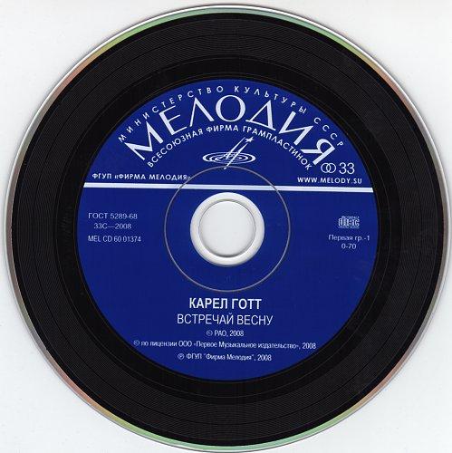 Karel Gott / Карел Готт - Встречай весну (2008)