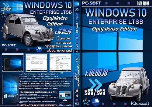 Windows 10 Enterprise LTSB (x86/x64) Elgujakviso Edition