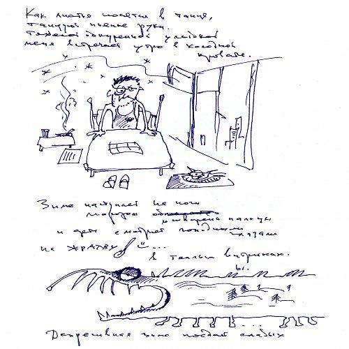 ПилОт - Осень (2010 Студия Восход, 2011 Kapkan Records, Россия)