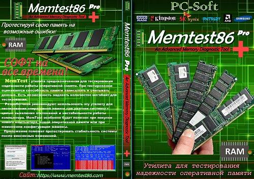 Memtest86 Pro