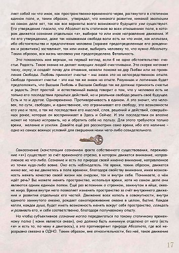 ПилОт - 1+1=1 (2008 АиБ Records, АиБ Техник, Мистерия Звука, Минэлла, Россия)
