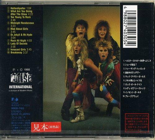 Helter Skelter - Welcome To The World Of Helter Skelter (1988)