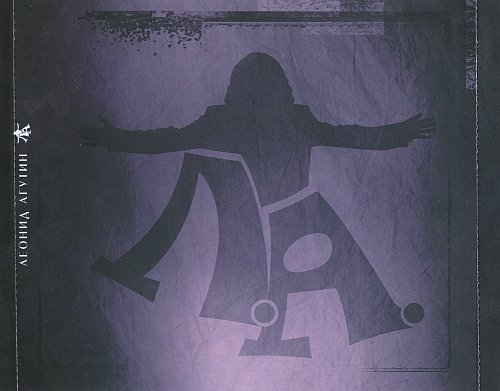 Агутин Леонид - Леонид Агутин (2000)