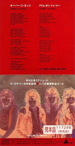 Hurricane - Livin' Over The Edge (1988)