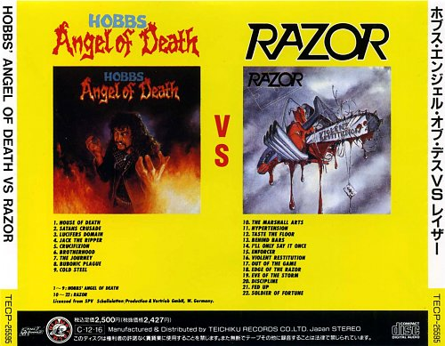 Hobbs' Angel Of Death vs. Razor - Hobbs' Angel Of Death & Violent Restitution (1990)