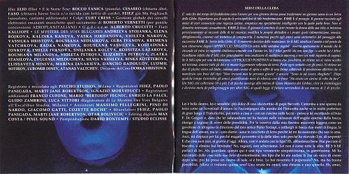 Elio e Le Storie Tese - Italyan, Rum Casusu Cikti (1992)