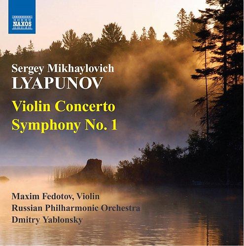 Ляпунов Сергей - Скрипичный концерт (2011)