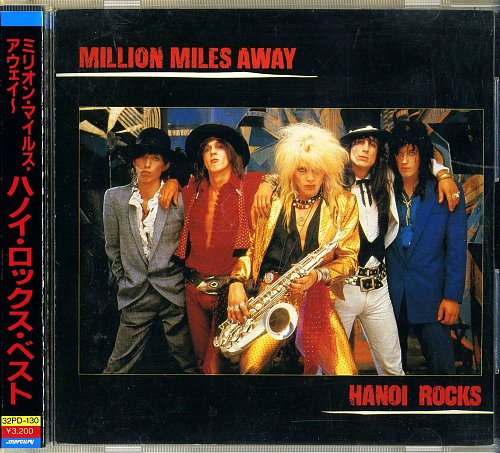 Hanoi Rocks - Million Miles Away (1984)