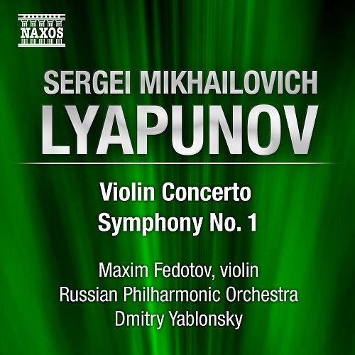 Сергей Ляпунов - Скрипичный концерт (2011)