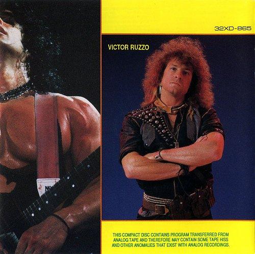 Kane Roberts - Kane Roberts (1987)