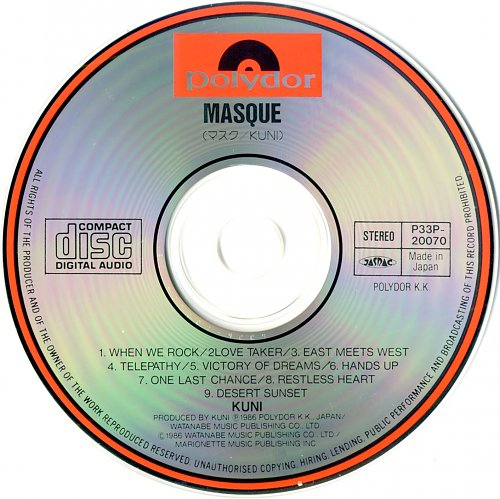 Kuni - Masque (1986)