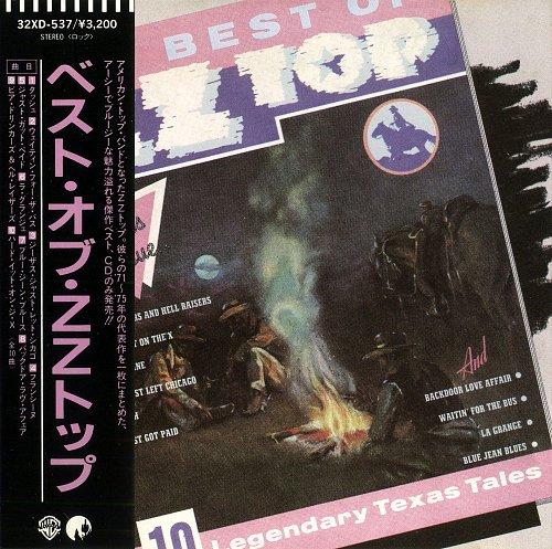 ZZ Top - The Best Of ZZ Top (1977)