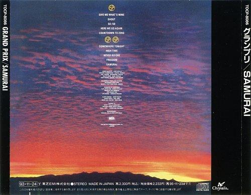 Grand Prix - Samurai (1983)