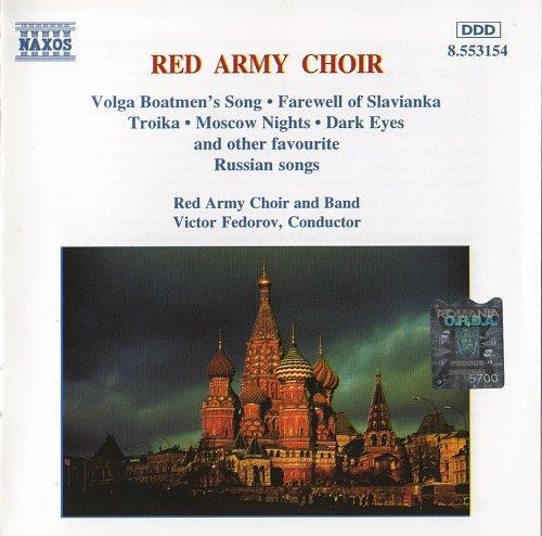 Краснознаменный Академический ансамбль - Russian Favourites (1994)