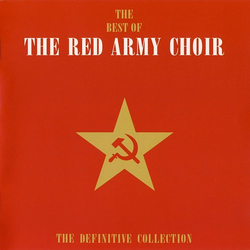 Краснознаменный Академический ансамбль - The Best Of The Red Army Choir (2002)