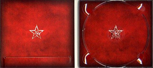 Краснознаменный Академический ансамбль - Когда поют солдаты (2008)