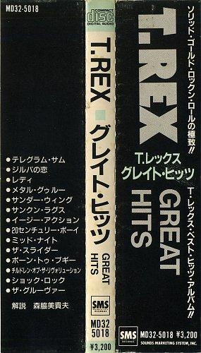 T. Rex - Great Hits (1973)