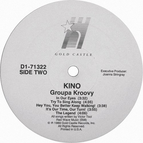 Кино - Группа крови / Kino - Groupa Kroovy (Blood Type) (1989) [LP Gold Castle Records ‎D1-71322]