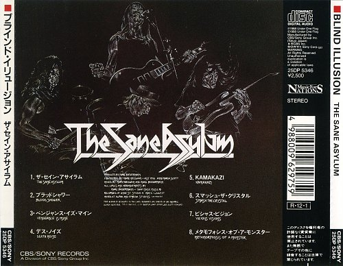 Blind Illusion - The Sane Asylum (1988)