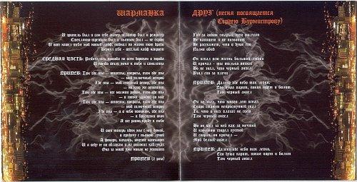 Купрниянов Игорь-Дым над Москвой(2008)