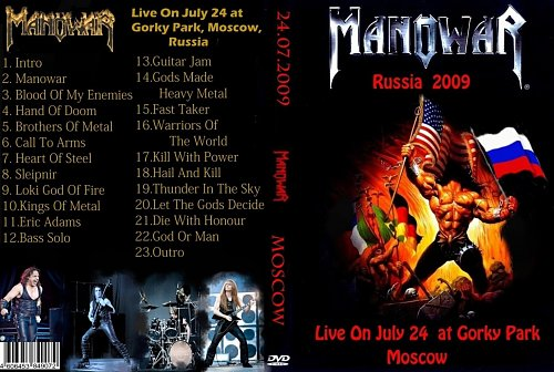 Manowar-Russia Moscow Gorky Park(2009)