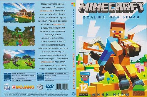 """Minecraft  """"Больше , чем земля."""""""