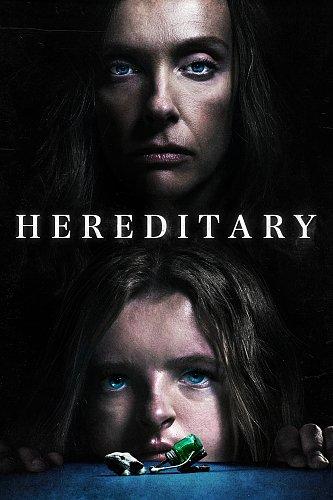 Реинкарнация / Hereditary (2018)