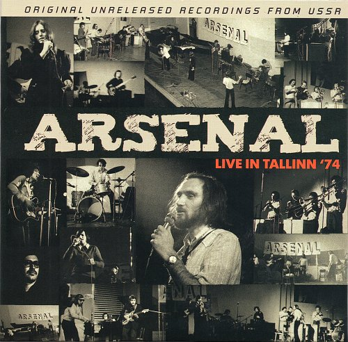 Козлов Алексей и Арсенал - Live In Tallinn 74 (2016)