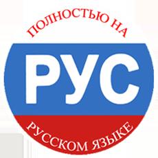 Помогите найти логотип