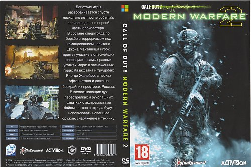 Сall of Duty Modern Warfare 2