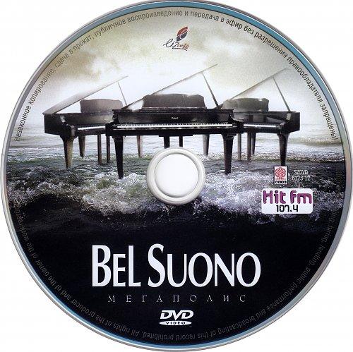 Bel Suono - Мегаполис (2012)