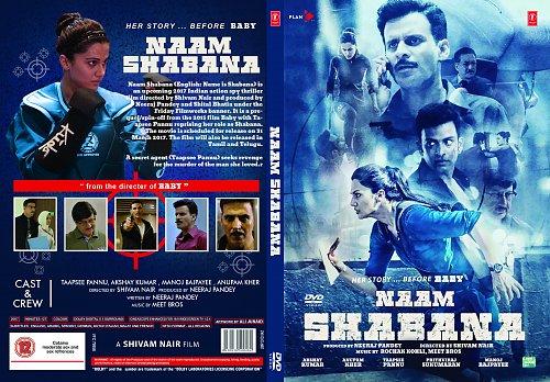 Её звали Шабана / По имени Шабана / Naam Shabana (2017)