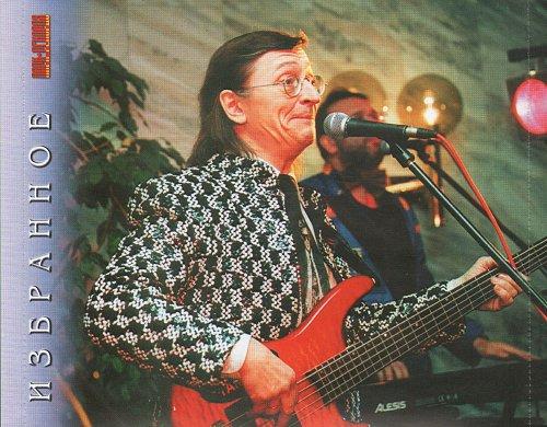 Ярушин Валерий - Небесный фонарщик (2003)