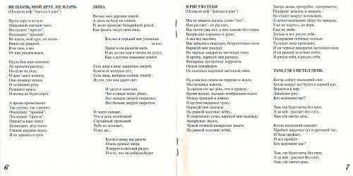 Макаревич Андрей - Я рисую тебя (1994)