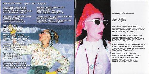 Агузарова Жанна - The Best (1999)