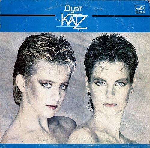 Katz – Дуэт Katz (1986)
