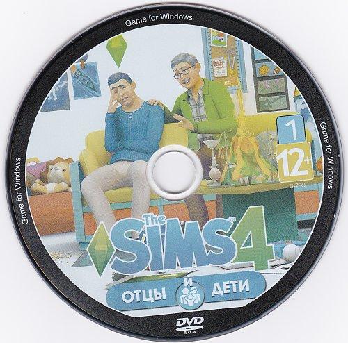The Sims 4 Отцы и Дети + Все DLC