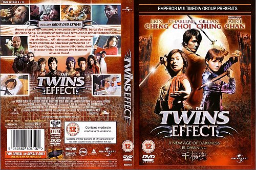 Близнецы / Chin gei bin / The Twins effect (2003)