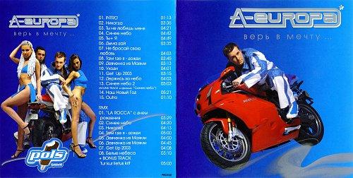 A-Europa - Верь в Мечту (2003)
