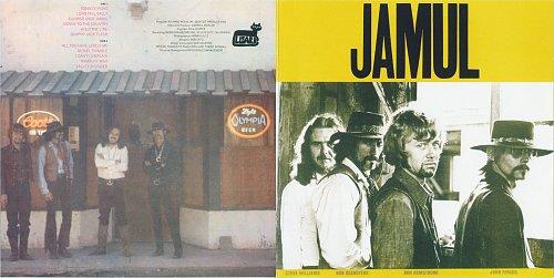 Jamul - Jamul (1970)