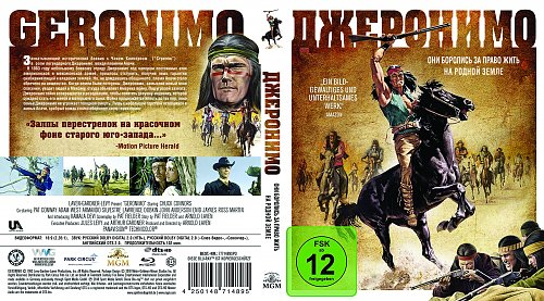 Geronimo / Джеронимо (1962)